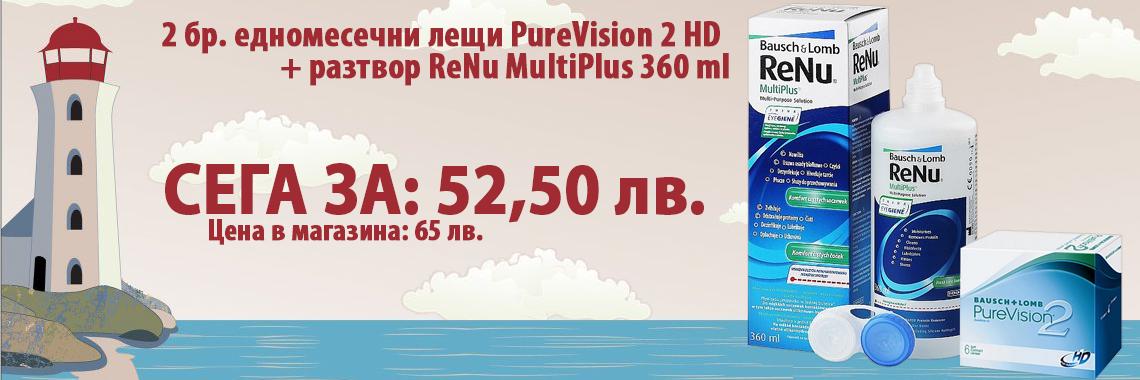 PureVision 2 HD - 2 броя + разтвор ReNu 360 ml