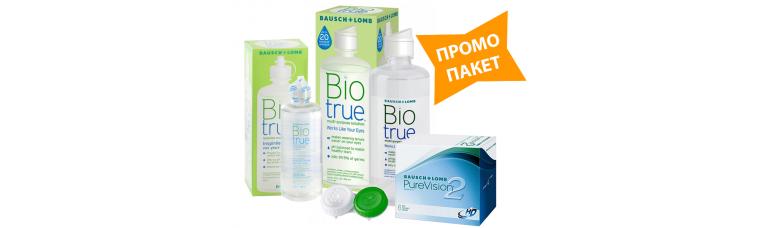 PureVision 2 HD - 2 броя + BioTrue 300 ml + Подарък: BioTrue 60 ml