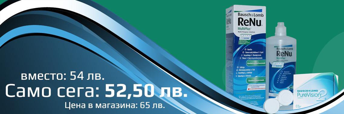 PureVision 2 HD - 2 броя + ReNu 360 ml