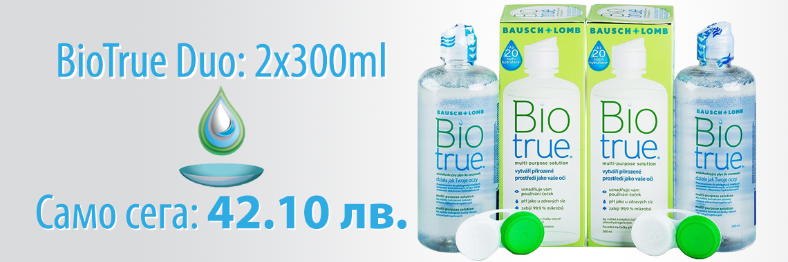 BioTrue Duo - 2 x 300 ml