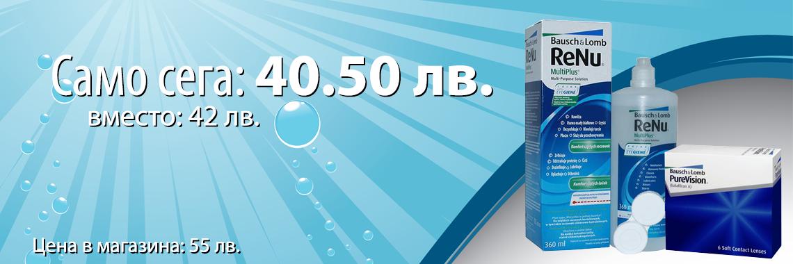 PureVision - 2 броя + ReNu 360 ml