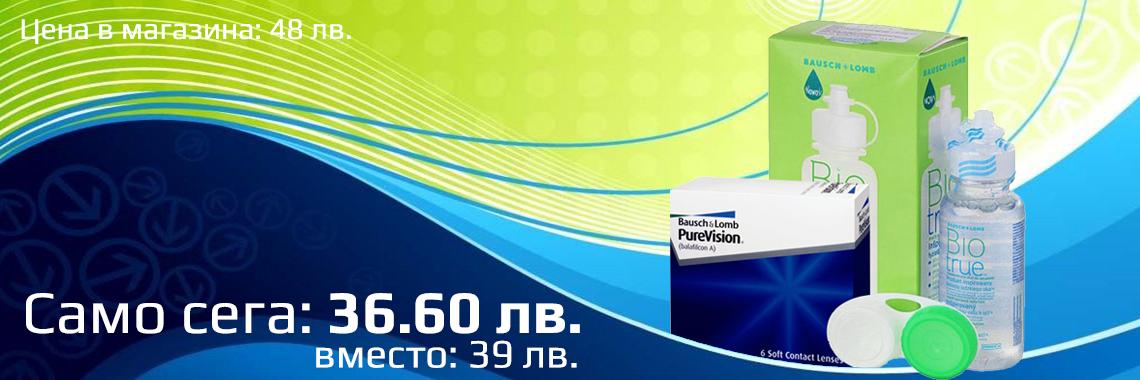 PureVision + BioTrue