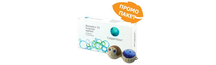 Biomedics 55 evolution - 2 броя + 3D контейнер