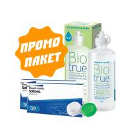 SofLens 59% - 6 броя + разтвор BioTrue 120 ml