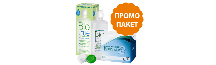 PureVision 2 HD - 6 броя + BioTrue 300 ml
