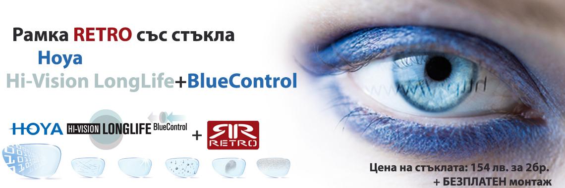 Рамка RETRO + Hi-Vision LongLife+BlueControl