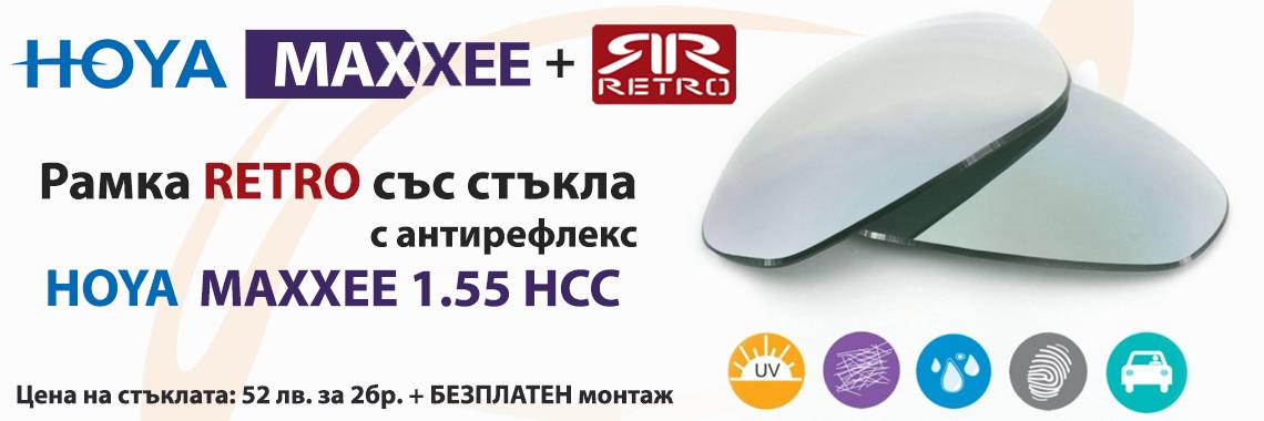 Рамка RETRO + Maxxee 1.55 HCC